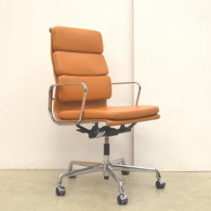 Vitra EA219 Alu Soft Pad Chair Interior Aksel Aachen Designklassiker