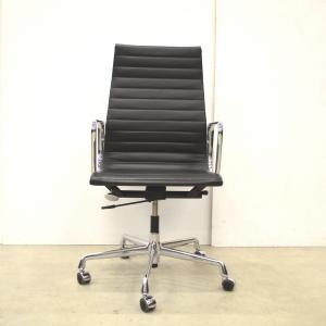 Vitra EA119 Eames Alu Office Chair Premium Edition Interior Aksel Aachen