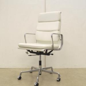 Vitra EA219 Office Soft Pad Chair White Interior Aksel London Paris